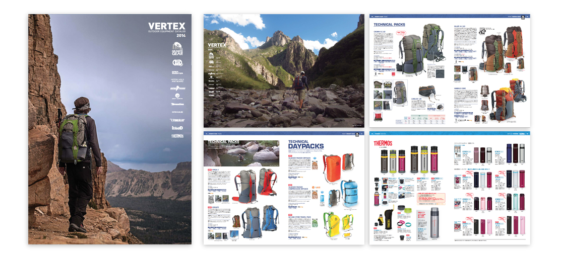 VERTEX catalog 2014