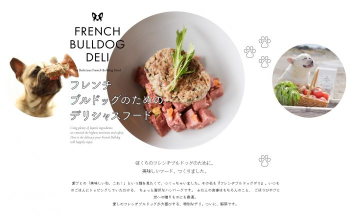 bulldog deli works 187 french bulldog deli the company co ltd ザ 7611